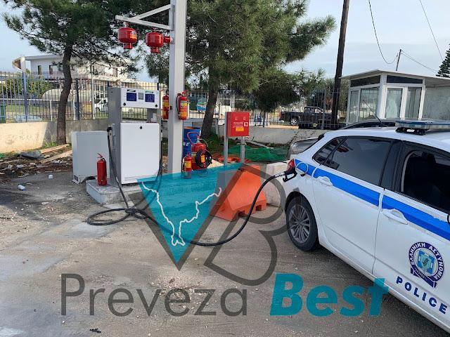 Πρέβεζα: Υπηρεσιακό πρατήριο υγρών καυσίμων απέκτησε η Αστυνομική Διεύθυνση Πρέβεζας - Φώτο