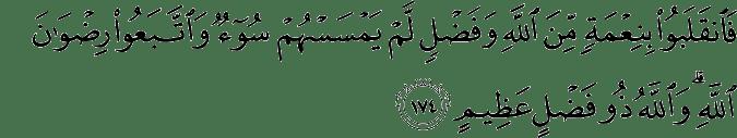 Surat Ali Imran Ayat 174