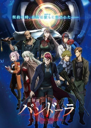 Anime Desenho Last Hope 2018 Torrent Download