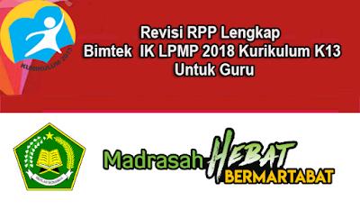 Revisi RPP Lengkap  Bimtek  IK LPMP 2018 Kurikulum K13 Untuk Guru