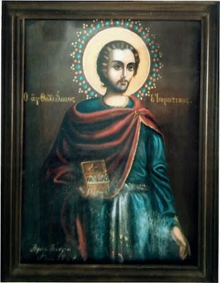 Αποτέλεσμα εικόνας για Άγιος Θαλλέλαιος ο Ανάργυρος