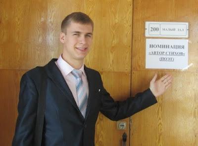 """Николай Сорокин, автор блога """"Nikel66 — Стихи, мысли и не только!.."""""""