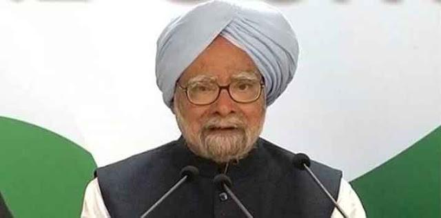 पूर्व प्रधानमंत्री मनमोहन सिंह - एक्सिडेंटल PM ही नहीं, एक्सिडेंटल फाइनेंस मिनिस्टर भी