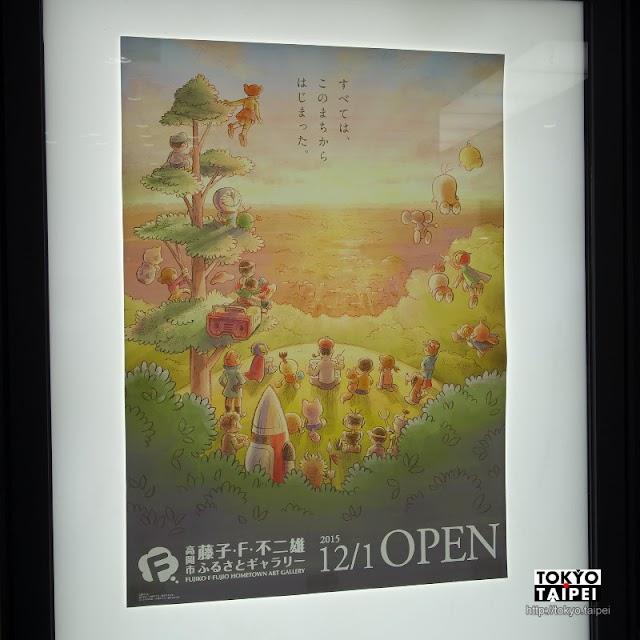 【藤子‧F‧不二雄故鄉畫廊】原型哆啦A夢變成銅像就歪掉了