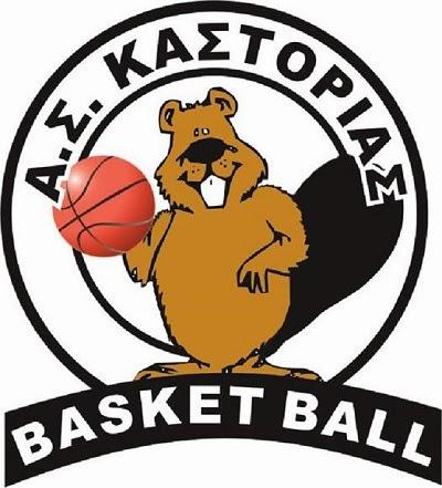 Γ' Εθνική – Μπάσκετ:Τεράστια νίκη με επιβλητικό σκορ  ΑΣ Καστοριάς – Βόνιτσα 126-60 (αποτελέσματα)