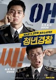 SINOPSIS Midnight Runners (Young Cop) - Film Park Seo Joon & Kang Ha Neul 2017