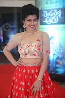 Mahima in beautiful Red Ghagra beigh transparent choli ~  Exclusive 136.JPG