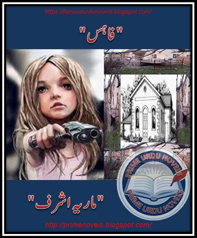 Free download Fahis novel pdf by Maria Ashraf Part 5