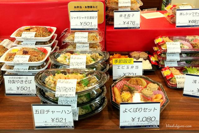 Tokyo Japan Cheap Bento Box