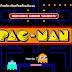 Google Maps, Pac-Man y El Día De Los Inocentes