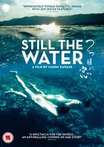 Still the Water (2014) ταινιες online seires oipeirates greek subs