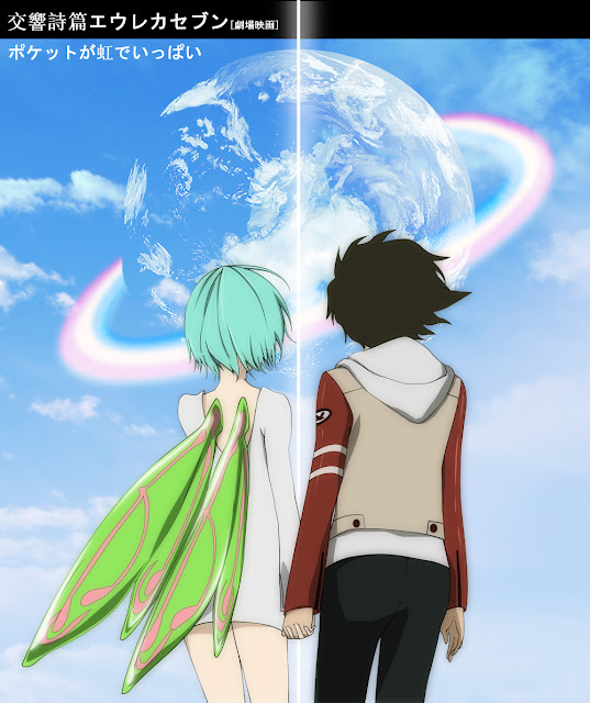 Kumpulan Foto Anime Eureka Seven, Fakta Anime Eureka Seven, dan Videonya
