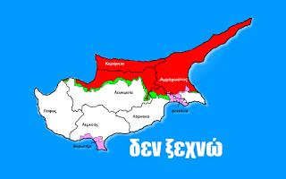 Παρασκευή 19 Ιουλίου 1974. Το BBC μεταδίδει ότι σε λιγότερο από 20 ώρες η Τουρκία θα εισβάλει στην Κύπρο.