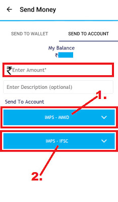 how to transfer money sbi buddy to bank account