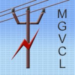MGVCL Recruitment 2017, www.mgvcl.co.in