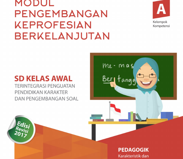 Modul PKB Guru SD Kelas Awal 2017