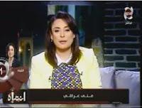 برنامج انتباه حلقة الخميس 25-5-2017 مع منى عراقى