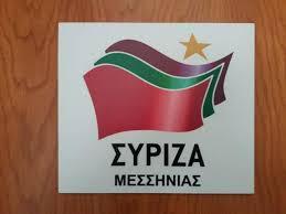 Η Νομαρχιακή Μεσσηνίας του ΣΥΡΙΖΑ κατά Ν.Δ. και Άδωνη