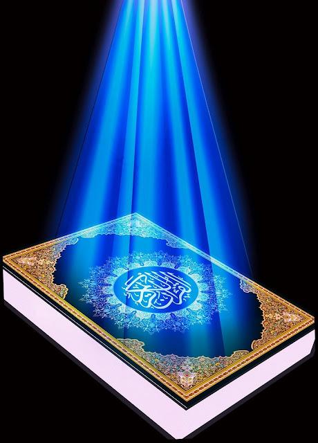 সূরা ইখলাস ও নিরপেক্ষ মন | দার্শনিকের কুরআন যাত্রা