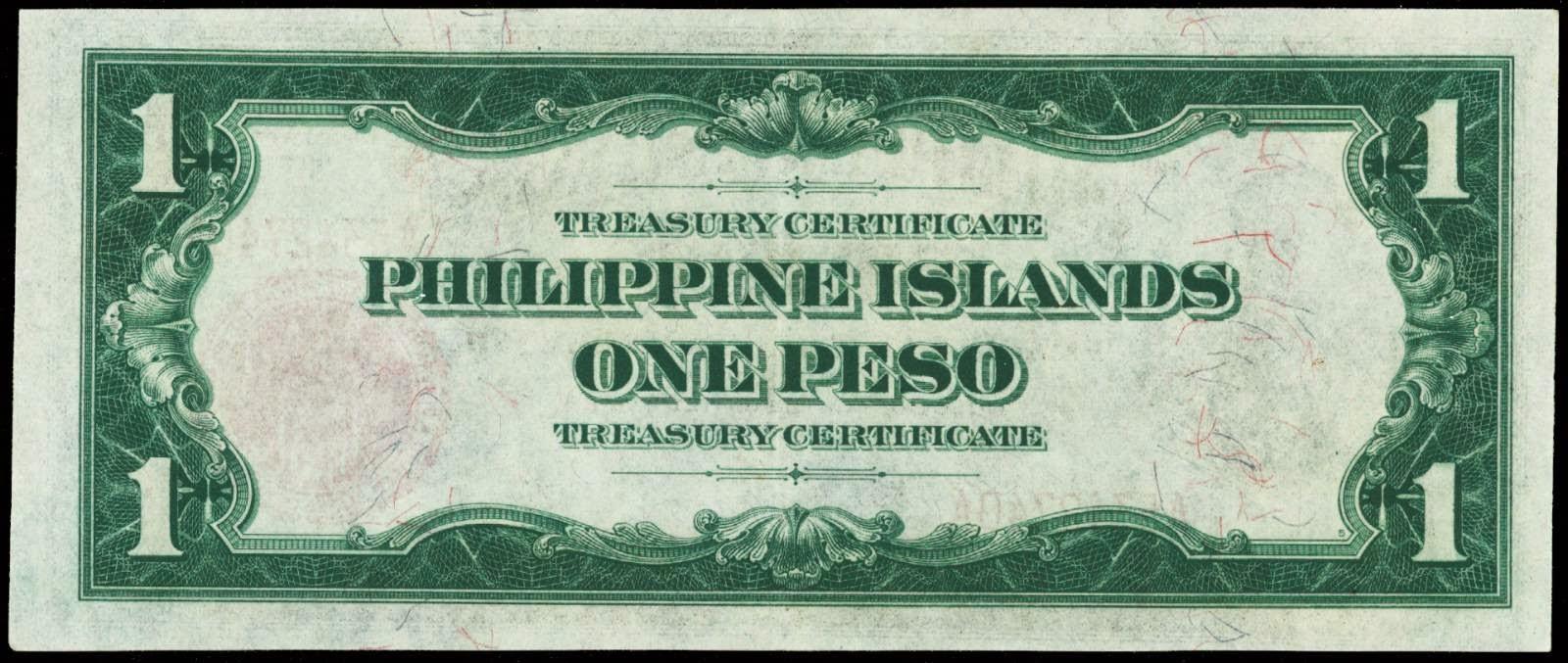 Philippine Islands paper money One Peso bill Treasury Certificate 1918