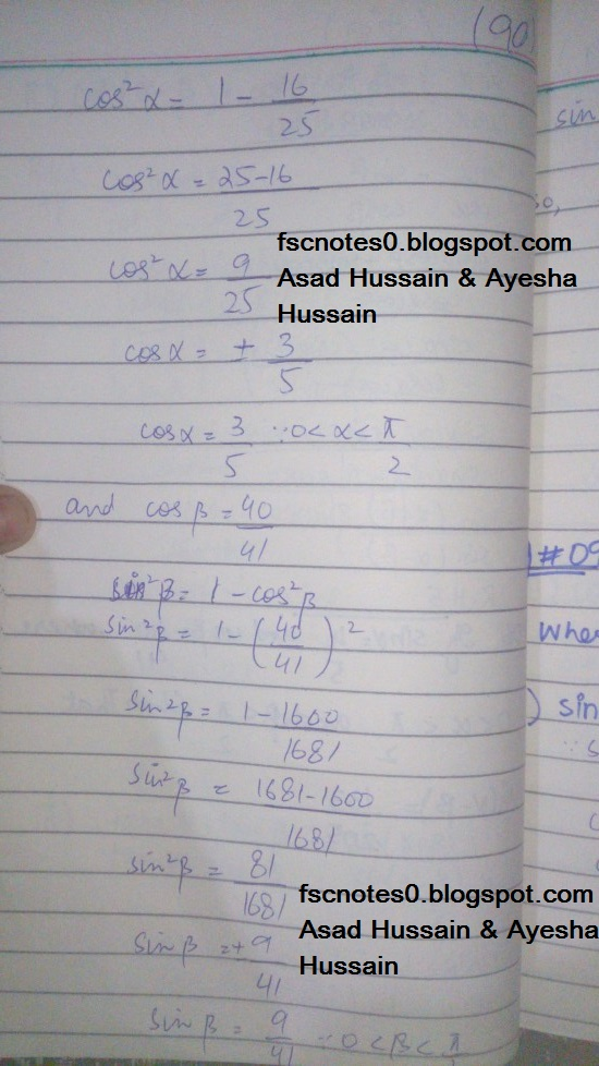 FSc ICS FA Notes Math Part 1 Chapter 10 Trigonometric Identities Exercise 10.2 Question 5 - 8 Written by Asad Hussain & Ayesha Hussain 5
