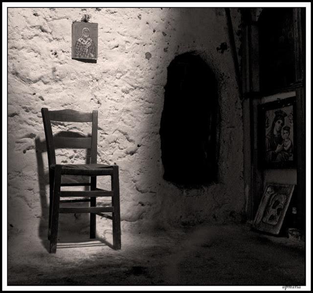 Αποτέλεσμα εικόνας για Τρόποι συμπεριφορᾶς πρὸς τὸν πλησίον - Λόγοι τοῦ Ἁγίου Παϊσίου