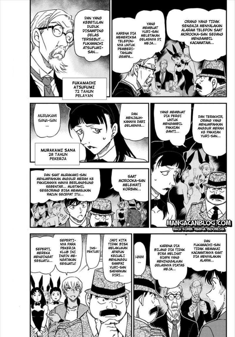 Detective Conan Chapter 1011-3