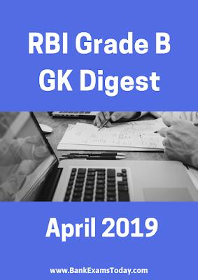 RBI Grade B GK Digest: April 2019