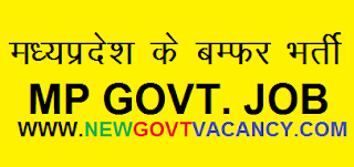 MP Govt  jobs - madhya pradesh government Jobs