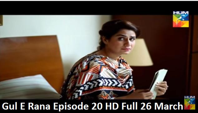 All About Online News Pakistan: Gul E Rana Episode 20 HD Full 26 Mar