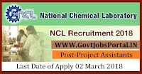 National Chemical Laboratory Recruitment 2018– 15 Project Assistants