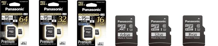 パナソニック「SMGB」microSDHC/microSDXCカード