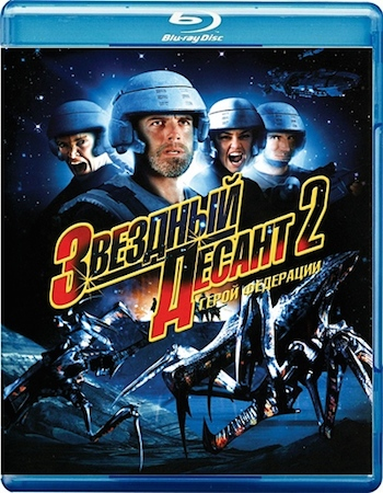 Starship Troopers 2 Hero Of The Federation 2004 Dual Audio Hindi Bluray Download