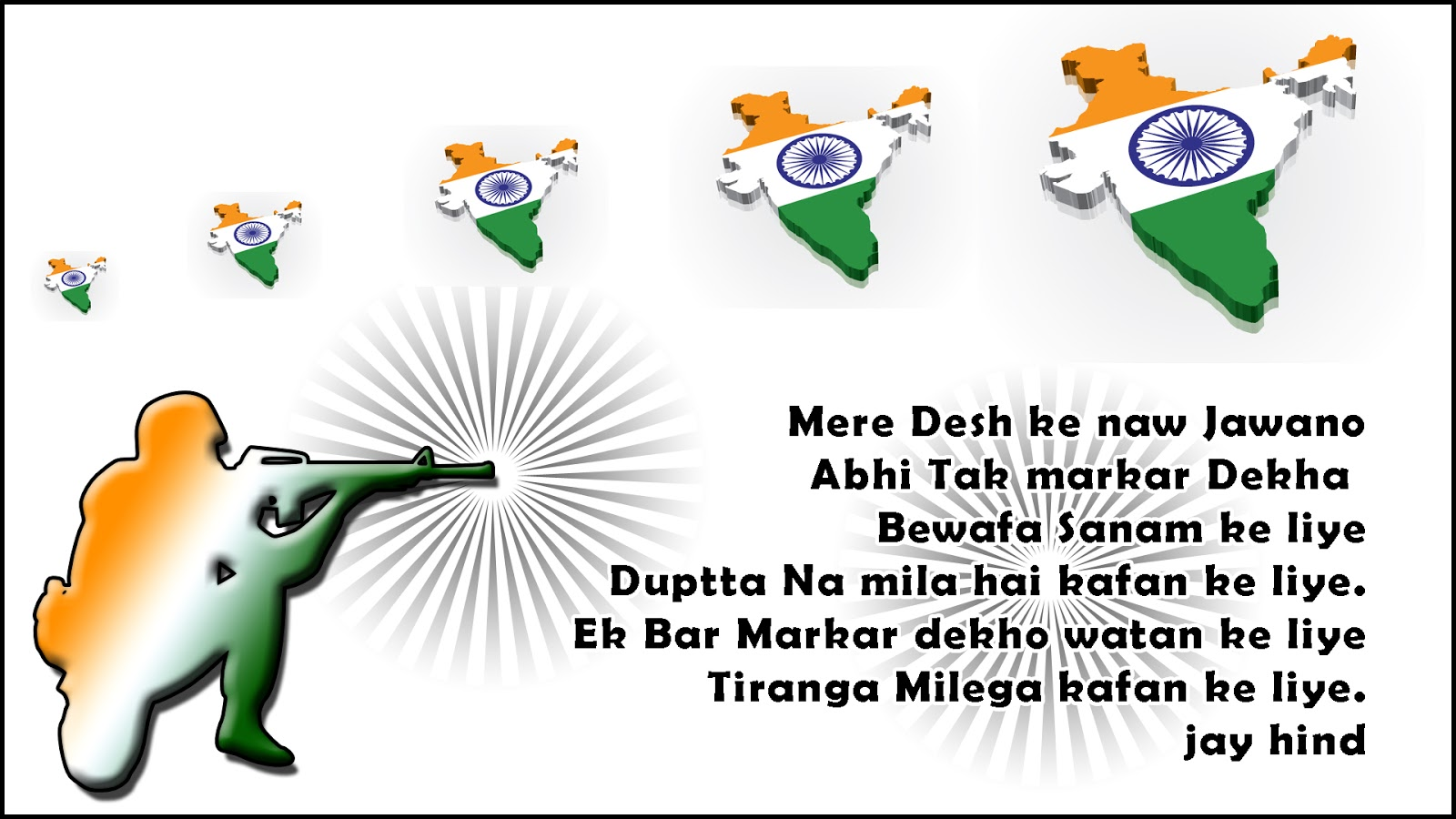 Happy Independence Day 15 Aug 2016 Independence Day Poems In