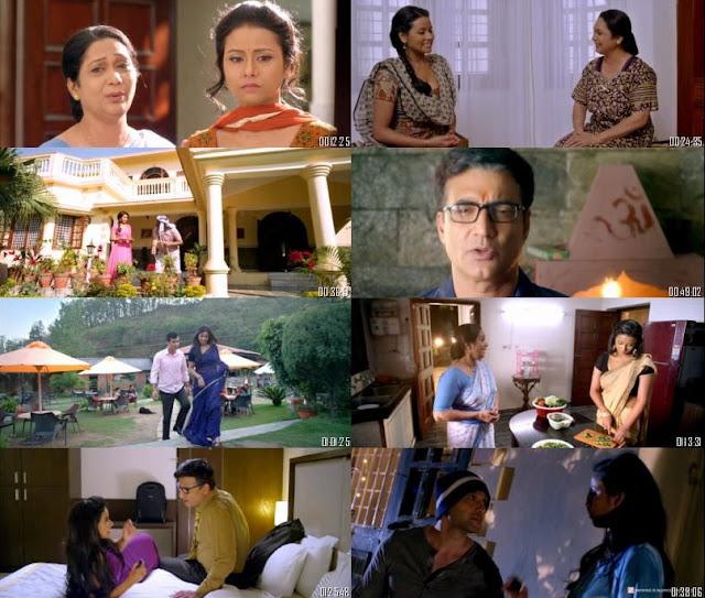 Watch Viraam (2018) hindi  movie online