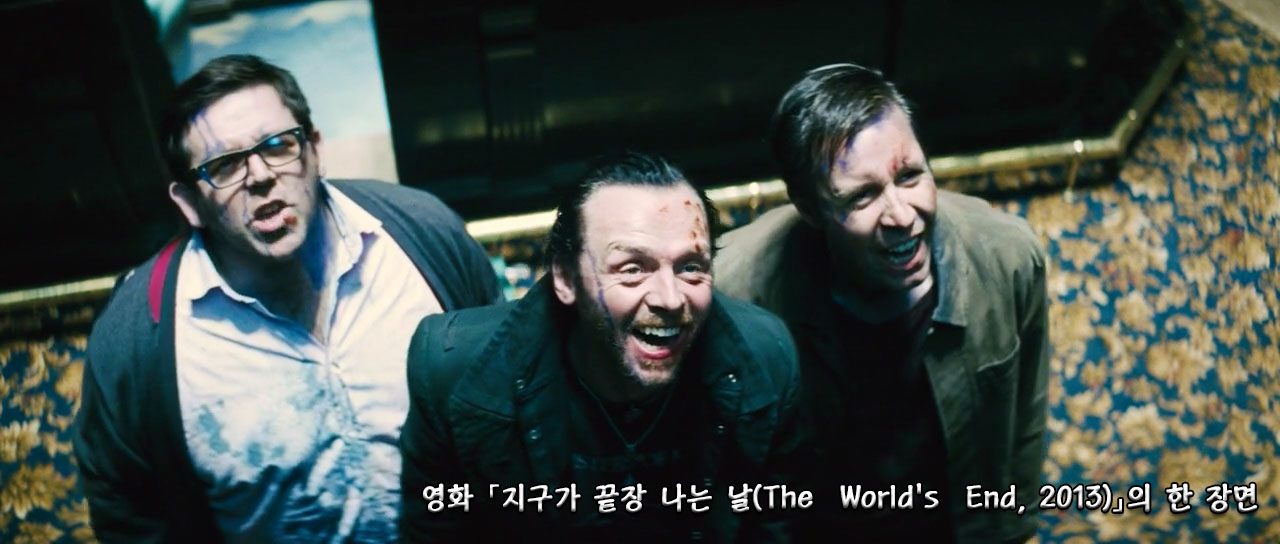 The World's End 2013 scene 03