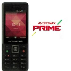 cara masuk ke menu cwm andromax prime F17A1H | spesifikasi
