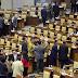 PAN, PKB, dan Gerindra Kini Pertimbangkan Kirim Perwakilan ke Pansus Angket KPK