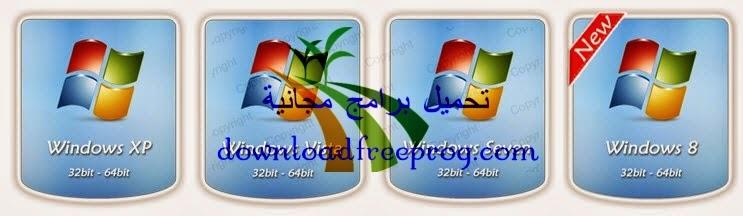 تحميل برنامج IObit Malware Fighter 2.5.0.8