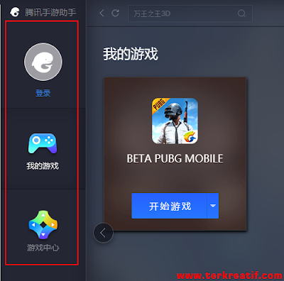 PUBG, PUBG Mobile, Tencent