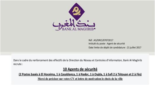 بنك المغرب مباراة لتوظيف 10 اعوان أمن آخر أجل هو 21 يوليوز 2017