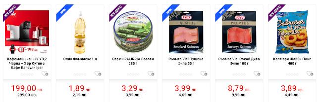 изгодни продукти в онлай магазин ебаг