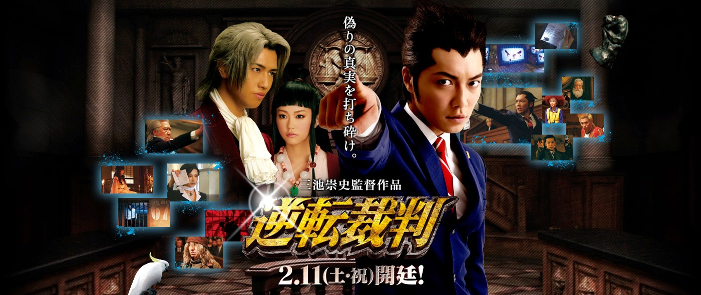 Download Ace Attorney (2012) BluRay 720p