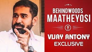 I drink, I smoke & I want to forget Music director Vijay Antony!   MaatheYosi