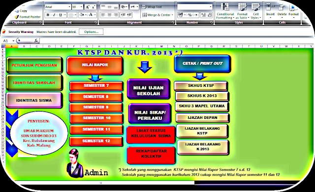 Download Aplikasi SKHU 2016 Terbaru KTSP Dan Kurikulum 2013 Sesuai Juknis Original