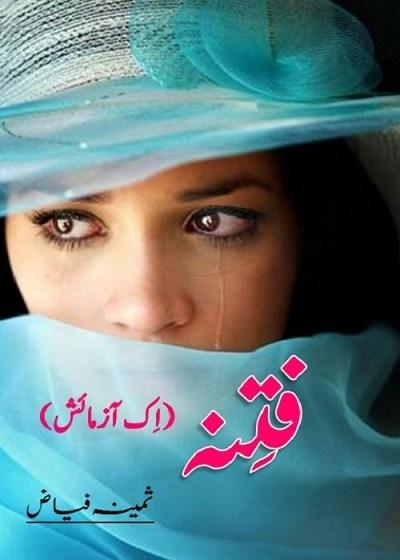 Fitna Ek Azmaish Novel By Samina Faiz Pdf Download