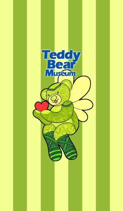 Teddy Bear Museum 51 - Precious Bear