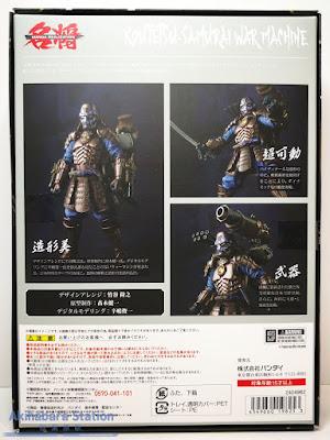 Mei Sho Manga Realization Koutetsu Samurai Warmachine