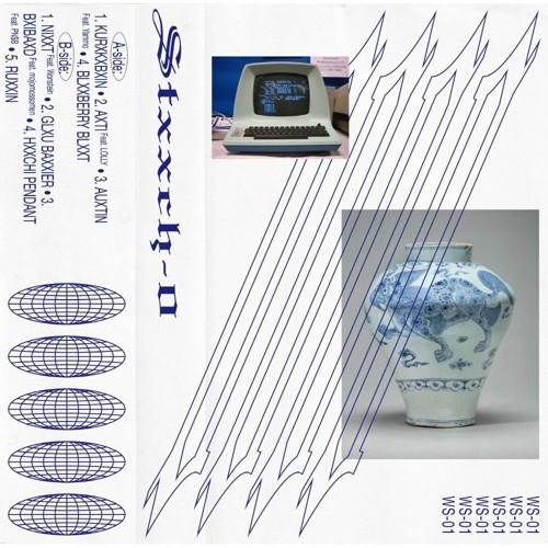 STXXCH – 0