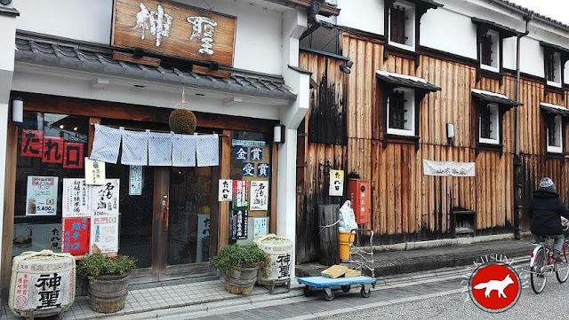 Izakaya TORISEI à Fushimi, Kyoto,Japon